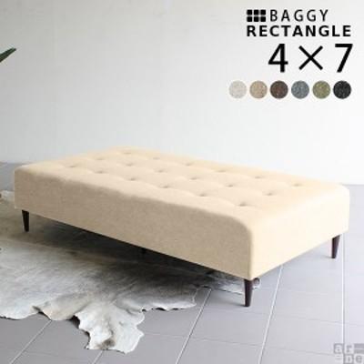 長椅子 ベンチ ソファ チェア ベンチソファー 背もたれなし 一人暮らし ベッド おすすめ ソファーベッド Baggy RG 4×7 NS-7