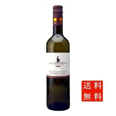 母の日 ギフト ワイン グリュナー・シルヴァーナー QbA トロッケン / カール・ファフマン 白 750ml 12本 ドイツ ファルツ 白ワイン 送料無料