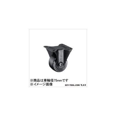 ハンマー 低床式超重荷重用固定ナイロン車B入り75mm 101 x 105 x 104 mm 560SRNRB75BAR01