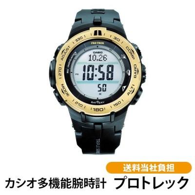 カシオ多機能腕時計 プロトレック 送料無料 デジタル ココチモ限定カラーモデル 登山 アウトドア 防水