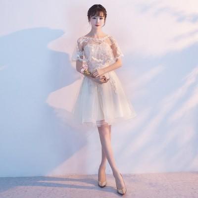 パーティードレス ウェディングドレス ワンピース 花嫁ドレス 2次会 結婚式 ミニ丈 レディース キャバドレス【ミディ・フィッシュテール】