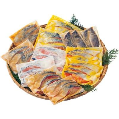 北海漬魚セット[メーカー直送品・メーカー指定熨斗] ギフト お祝い 内祝 御礼 御返し