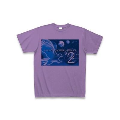 はやぶさ2 Tシャツ(ライトパープル)