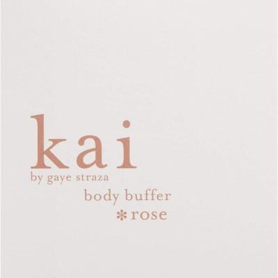 kai fragrance(カイ フレグランス) ローズ ボディバッファー 78g x 2個