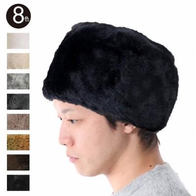 ロシア 帽子 ロシア帽 ロシア帽子 ファー フェイクファー 防寒 メンズ レディース メーテル メーテル帽 コサック帽