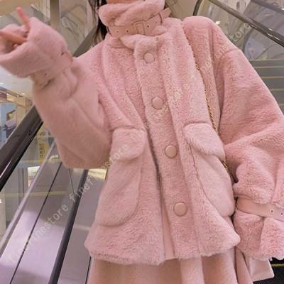 ベルト付き ファー ジャケット レディース ボア アウター コート もこもこ 防寒 ブルゾン ボアジャケット ボアブルゾン ゆったり お洒落 可愛い フワフワ