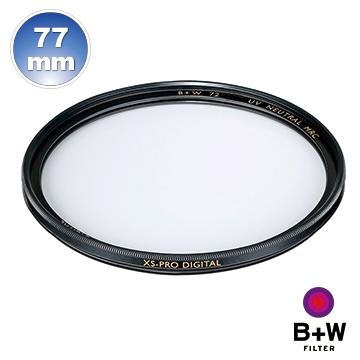 B+W XS-PRO UV 77mm MRC Nano 超薄奈米鍍膜保護鏡