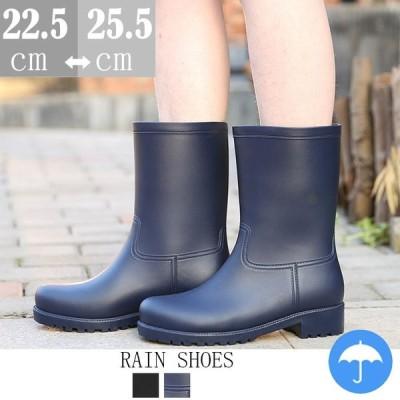 レインブーツ ショートブーツ レディース おしゃれ レインシューズ 雨靴 無地 サイドゴアブーツ スノーブーツ 梅雨 防水 雨の日 美脚