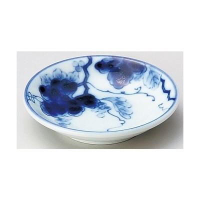☆ 小皿 ☆ 藍染ぶどう2.8玉皿 [ φ9.2 x 2cm ] 【 料亭 旅館 和食器 飲食店 業務用 】