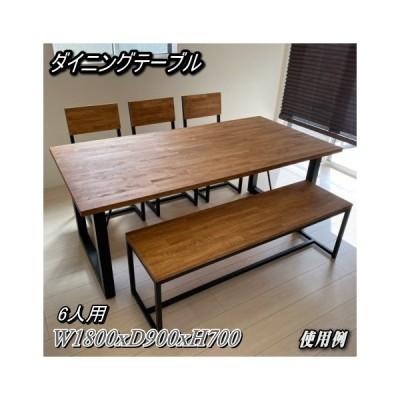 ダイニングテーブル6人用  スツール 集成材 ハンドメイド アイアン 収納 おしゃれ アメリカン 椅子 イス