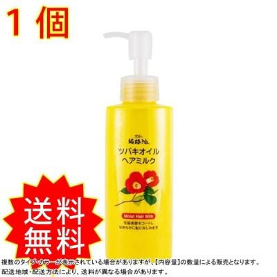 ツバキオイル ヘアミルク 洗い流さないヘアトリートメント 150mL 黒ばら本舗 通常送料無料