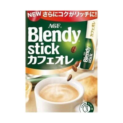 AGF ブレンディ スティックコーヒー カフェオレ 3本(3杯分)セット 〜 送料無料・ポイント消化