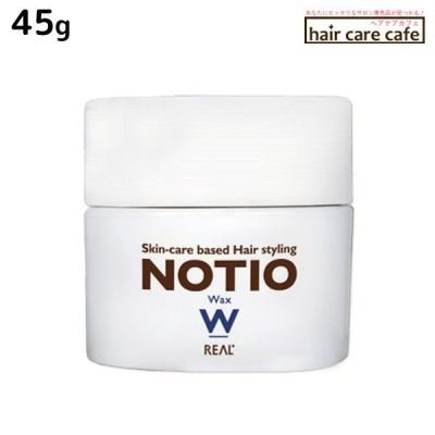 リアル化学 ノティオ ワックス 45g