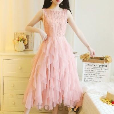 ウェディングドレスエンパイア二次会ドレス花嫁ドレス大きいサイズパーティーロングドレス演奏会イブニングドレスカラードレス成人式ビーズ