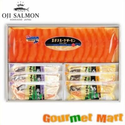 お取り寄せグルメ ギフト プレゼント 北海道 王子サーモン スモークサーモン&漬魚詰合せ HS50