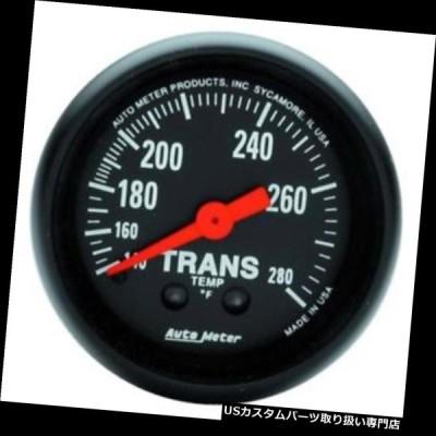 USタコメーター オートメーター2615 Zシリーズメカニカルトランスミッション温度計  Auto Meter 2615 Z-Series Mecha
