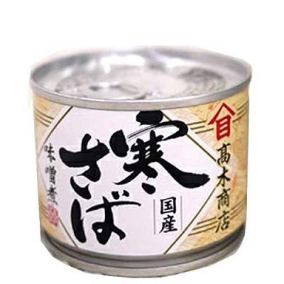 高木商店 寒さば味噌煮 缶 190g×24個入
