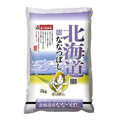 【精米】北海道白米ななつぼし5kg 令和元年産