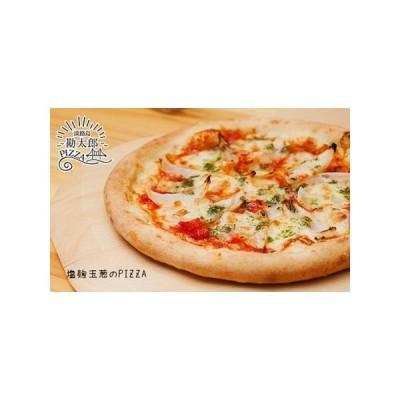 ふるさと納税 AZ04◇淡路島たまねぎが主役!厳選素材の手作りピザ(3枚+1枚) 兵庫県洲本市