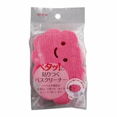アイセン aisen 貼りつく バスクリーナー BX801 ピンク