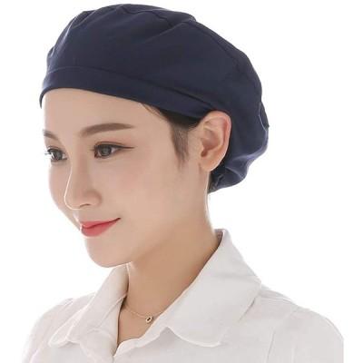 Bemin 衛生帽 給食帽 2個セット メンズ レディーズ キャップ キッチン 工場 帽子 フリーサイズ 男女兼用 メッシュ 帽 クリーン 飲食 弁当