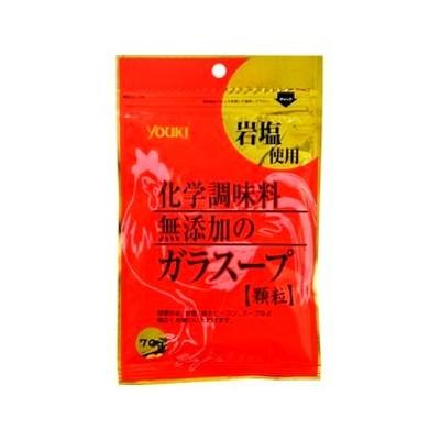 ユウキ食品 化学調味料無添加のガラスープ 袋 70g x 10個