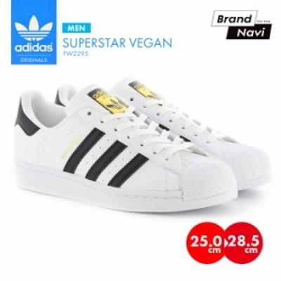 アディダス メンズ レディース スニーカー adidas スーパースター SUPER STAR VEGAN ヴィーガン FW2295 シューズ 靴 ホワイト オリジナル