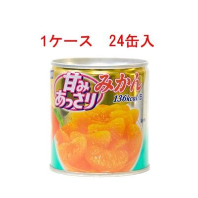 はごろも 甘みあっさり みかん缶詰 24個 6350円