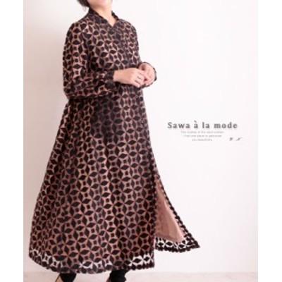 冬新作 格子花柄刺繍オーガンジー重ねのシャツワンピース レディース ファッション ワンピース ブラック 黒 ロングシャツ 長袖 春 秋 冬