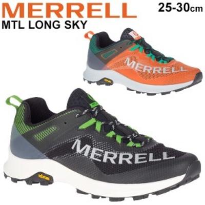トレイルランニング シューズ メンズ スニーカー/メンズ MERRELL エムティーエル ロング スカイ MTL LONG SKY/ロングトレイル トレラン