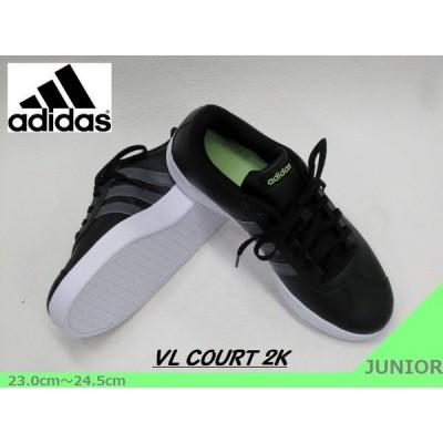 SALE / adidas アディダス F36381 VL COURT 2K フィット Bスニーカー 黒GR黄 23.0cm〜24.5cm <41%OFF>