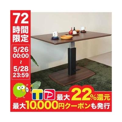 ダイニングテーブル QUATRO ダイニング昇降テーブル