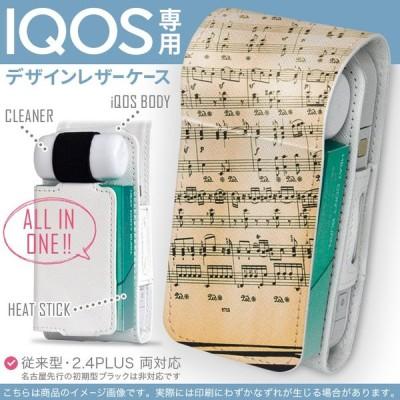 iQOS アイコス 専用 レザーケース 従来型 / 新型 2.4PLUS 両対応 「宅配便専用」 タバコ  カバー デザイン 本 音符 楽譜 写真 007988