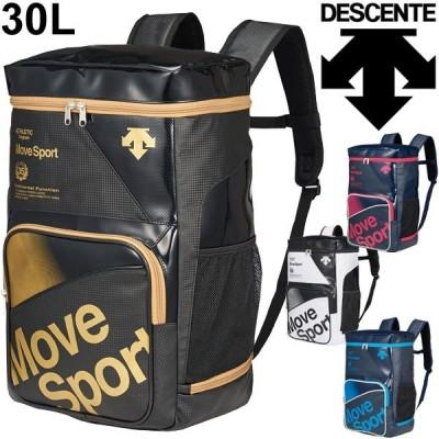 バックパック エナメルバッグ メンズ レディース/デサント DESCENTE Move Sport ラバスポ/DMALJA41