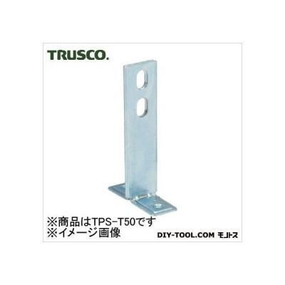 トラスコ(TRUSCO) パイプ用支持金具プレスT字脚高さ50LX厚み3.22穴 64 x 48 x 27 mm TPST50 1
