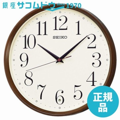 SEIKO CLOCK セイコー クロック 掛け時計 電波 アナログ 濃茶木目模様 KX222B