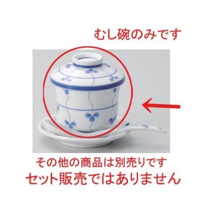 ☆ むし碗 ☆三つ葉小むし碗 [ 7.2 x 8.2cm (160cc) 210g ] 【 料亭 旅館 和食器 飲食店 業務用 】