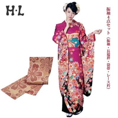 振袖4点セット(振袖・長襦袢・袋帯・レース衿) ブランド H・L(アッシュエル) No.18