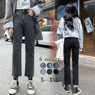 デニムパンツ ストレートパンツ コーデ レディース ハイウエスト ボトムス ポケット付き 普通着 8分丈 9分丈 長ズボン 秋物 ジーンズ 女性用 オシャレ デイリー