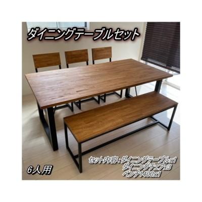 ダイニングテーブルセット6人用A  スツール 集成材 ハンドメイド アイアン 収納 おしゃれ アメリカン 椅子 イス