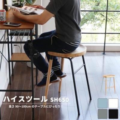 NovodiA バースツール (バースツール ハイスツール スツール 天然木 キッチン ダイニング インテリア サイドテーブル カフェ 北欧風 シ