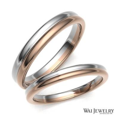 結婚指輪 コンビ マリッジリング ダイヤモンドなし ペアリング 2本セット 指輪 PT900/K18PG 20代 30代 40代