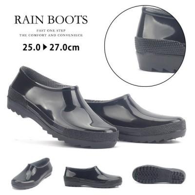 レインシューズ メンズ 雨靴 ローカット おしゃれ 防水 撥水 靴 雨靴 滑り止め 作業靴 梅雨 雨 黒