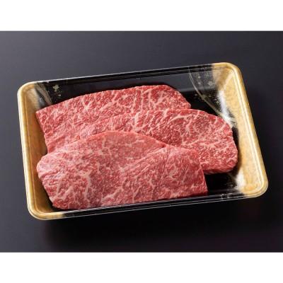 前沢牛赤身ステーキ(ステーキ醤油付)