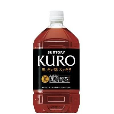 サントリー 黒烏龍茶 ペットボトル 1050ml ★ドライ食品・調味料・飲料・日用品★よりどり10kgまで送料1個口★