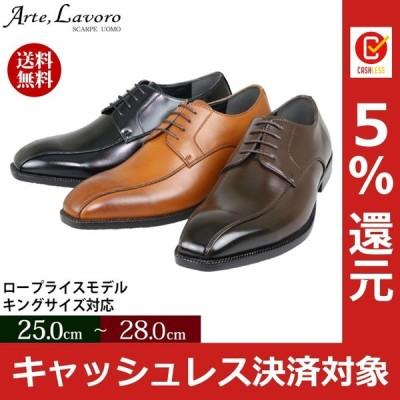 ビジネスシューズ メンズ スワローモカ 革靴 3E 大きいサイズ スワールモカ