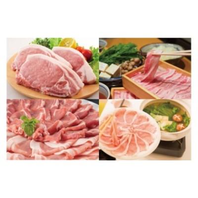 鹿児島県産豚厚切りステーキ&豚4部位食べ比べわいわいセット4.4kg