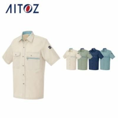 AZ-5376 アイトス 半袖シャツ(男女兼用) | 作業着 作業服 オフィス ユニフォーム メンズ レディース