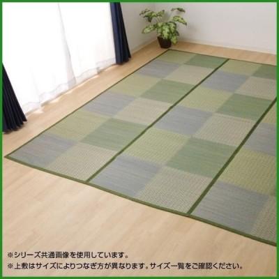 送料無料 い草花ござカーペット ラグ 『DXピーア』 ブルー 本間3畳(約191×286cm) 4323913 b03