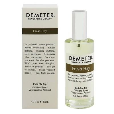 ディメーター DEMETER フレッシュヘイ EDC・SP 120ml 香水 フレグランス FRESH HAY COLOGNE
